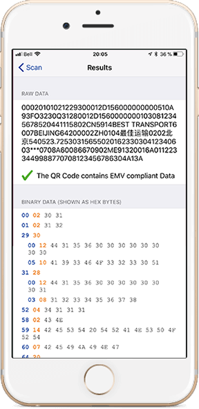 EMV QR Codes Reader – Euromeric